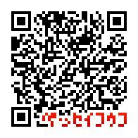 ARG異世界物語別姓夫婦.jpg